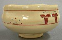 画像2: 【茶道具】 茶碗 赤膚焼 奈良絵 お水取り  *大塩昭山窯*  松明