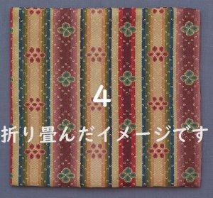 画像1: 【茶道具】 出帛紗 龍村美術織物 「花文暈繝錦」  *正絹*出袱紗*出服紗* (1)