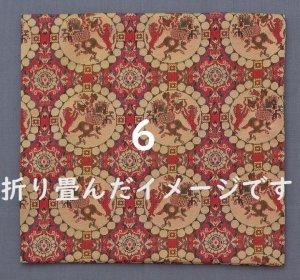 画像1: 【茶道具】 出帛紗 龍村美術織物 「獅子狩文錦(小柄)」  *正絹*出袱紗*出服紗* (1)