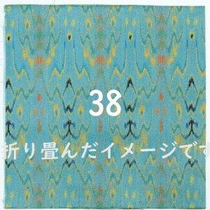 画像1: 【茶道具】 出帛紗 龍村美術織物 「獅噛太子」  *正絹*出袱紗*出服紗* (1)