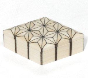 画像1: 【茶道具】 香合 箱根寄木細工 麻の葉  *露木清勝*   (1)