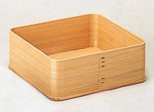 画像1: 【茶道具】 神折敷 木地 小 *風炉用*   (1)