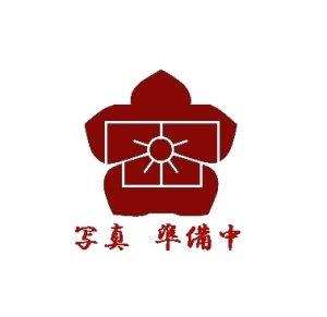 画像1: 【茶道具】 古帛紗 縬広東  *北村徳斎*  しじらかんとう*   かんどう*古袱紗*小服紗 (1)