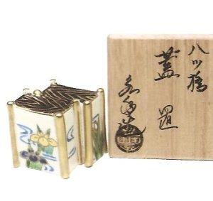 画像1: 【茶道具】 蓋置 八ツ橋  *橋本永豊*   (1)