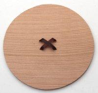 画像2: 在庫限り【茶道具】 白木蓋 天目茶碗用  *藤井大与*