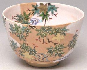 画像1: 【茶道具】 茶碗 白釉掛分 青楓  *橋本永豊*   (1)