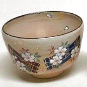画像1: 【茶道具】 茶碗 乾山写 花筏  *八木海峰*  はないかだ*桜 (1)