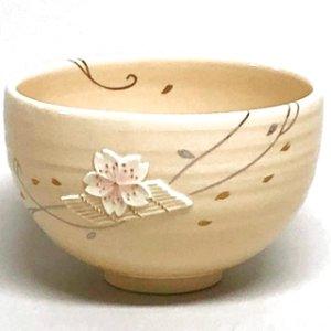 画像1: 【茶道具】 茶碗 色絵 花筏 (浮彫)  *今岡三四郎*  はないかだ・桜  (1)