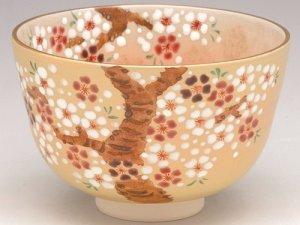 画像1: 【茶道具】 茶碗 金地 桜  *中村華峰*   (1)