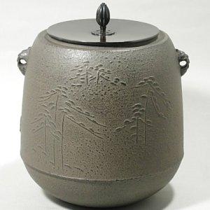 画像1: 【茶道具】 筒釜 松林地紋  *菊地政光*  風炉用*66* (1)