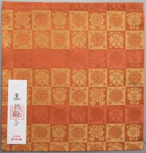 画像1: 【茶道具】 出帛紗 遠州緞子   (暖色)  *正絹*出袱紗*出服紗* (1)