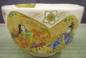画像1: 【茶道具】 茶碗 神戸薩摩 貝合雛   *富永*冨永玄山*    (1)
