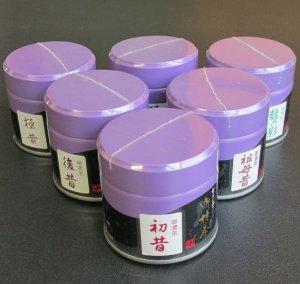 画像1: 【抹茶】 飲み比べセット (10種類)  *上林春松本店*   (1)